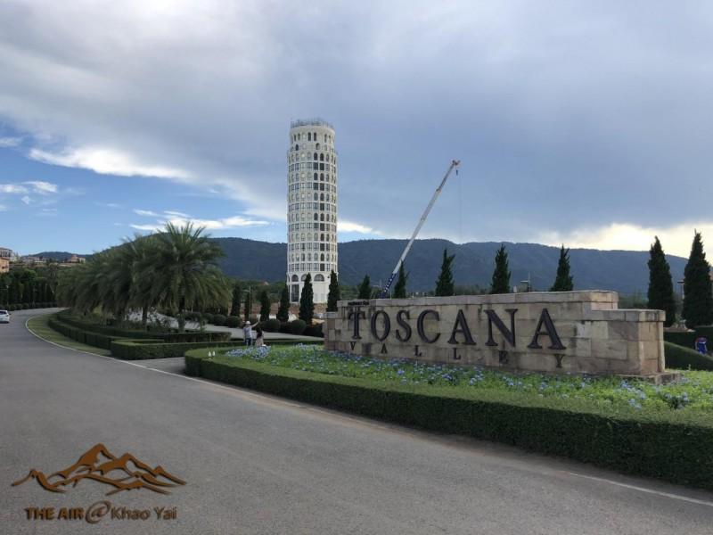 อยากดูหอเอนปิซ่า ที่ Toscana ก็มีนะ ไม่ต้องไปไกลถึง อินตาลี